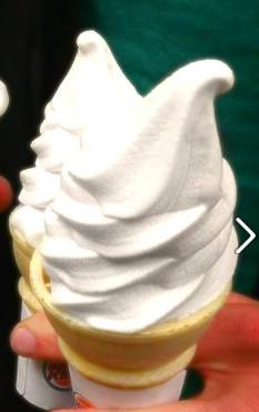 Burger King 050 Ice Cream Cones